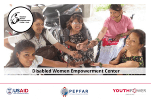 http://www.youthpower.org/2018-PRIZE