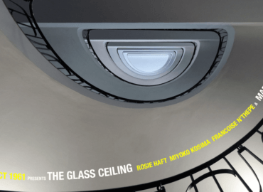 Glass_ceiling_project