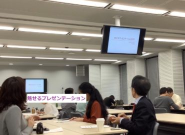 日本公認会計士協会2