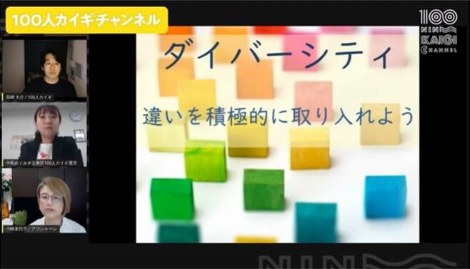 HYAKUNIN-KAIGI001