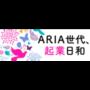 """日経ARIA """"ARIA世代、起業日和""""へ(上下)掲載@20210330"""