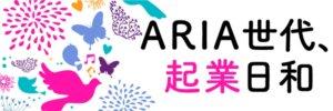 ARIA20210330