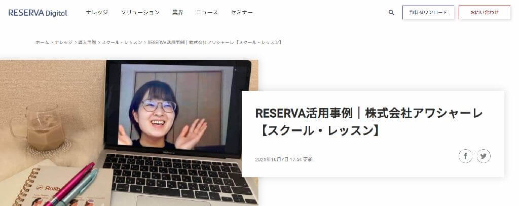 reserva_ourshare